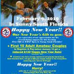 Happy New Year Gift from Royal Palm DanceSport Championships NQE and WDSF Open!!