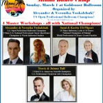 Competitor Discount at the Exciting Miami Dance Camp – Sunday, March 1 at Goldcoast Ballroom